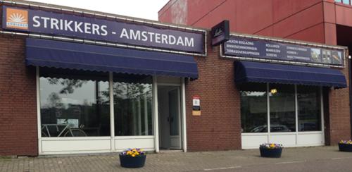 Ambiance Zonwering Strikkers en Zn. - Amsterdam